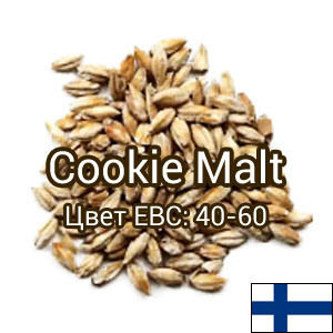 Солод Карамельный Куки Финляндия